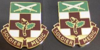 232nd Medical Battallion Distinctive Unit Insignia   Pair Clothing