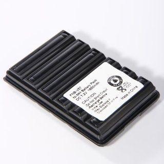 ATC New 7.2 V 1650mAh Ni MH Portable Two Way Radio Interphone Battery YAESU VERTEX FNB V57, FNB V57H, FNB 64, FNB 64H, FNB 83, FNB 83H STANDARD HORIZON FNB 83 for KENWOOD YAESU / Vertex Standard Portable Radios VX 110, VX 120, VX 127, VX 150, VX 160, VX 17
