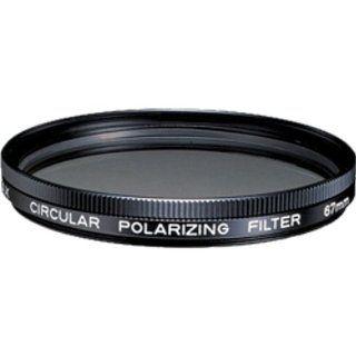 PENTAX circular polarizing filter FA x (with case) 35184  Camera Lens Polarizing Filters  Camera & Photo