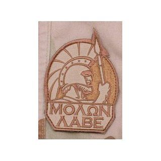 Molon Labe Spartan Morale Patch (Desert (Tan)) : Applique Patches : Clothing