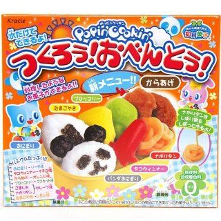 Popin' Cookin' DIY candy kit Bento Box by Kracie Toys & Games