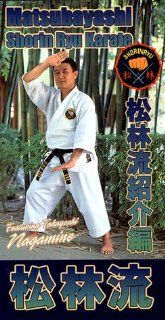 Matsubayashi Shorin Ryu Vol.2 (Tsunami) [VHS] Tayayoshi Nagamine, Takayoshi Nagamine 9th Dan, Director Paul Moser, Paul Moser Movies & TV