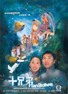 """""""Ten Brothers"""" (US Version)(In Cantonese w/ Chinese & English Subtitled) Hong Kong TVB 20 Episode Drama Series ~Kenix Kwok , Frankie Lam , Lai LokYi , Tong Ning , Nancy Wu Movies & TV"""