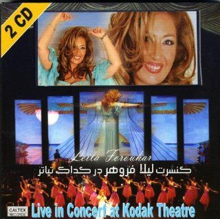 Leila Forouhar Live in Cocert At Kodak Theatre: Music