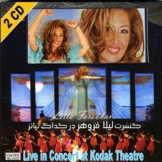 Leila Forouhar Live in Cocert At Kodak Theatre: Music