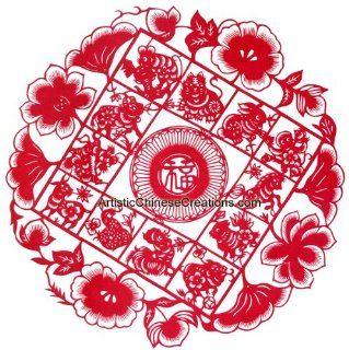 Chinese Products / Chinese Folk Art / Chinese Paper Cuts   Good Fortune / 12 Chinese Zodiac Symbols   Prints
