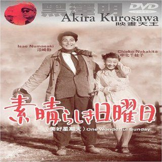 One Wonderful Sunday: Akira Kurosawa: Movies & TV