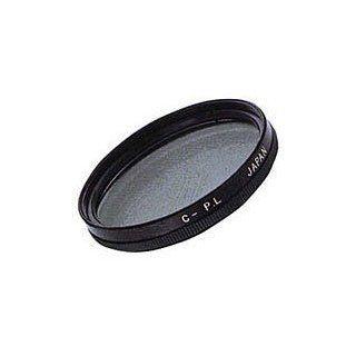 Quantaray 77mm Circular Polarizer Filter  Camera Lens Polarizing Filters  Camera & Photo