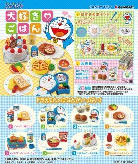 ON BOX 8 Œ� Doraemon love rice (Candy Toys & gum) : Grocery & Gourmet Food