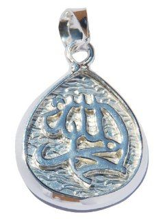 Sterling Silver Cast Shiny Tear drop shaped Allah Muhammad Pendant   Muslim Islamic Jewelry: Jewelry