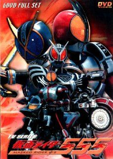 Masked Rider 555 Complete TV Series   6 DVD Set (Episodes 1 50) Movies & TV