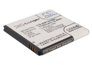 Battery for Samsung Epic 4G, Vibrant T959, Captivate I897, Fascinate SCH 1500, SGH T959D, Galaxy S Femme, B7350, T959W, M110S, D700, I9088, i916, i917, Focus, Cetus, Galaxy S 4G, Omnia GT 735: Computers & Accessories