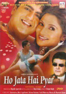 Ho Jata Hai Pyar   Love KnowsNo Logic: Beena, Gaurav Ghai, Rati Agnihotri, Anil Dhawan, Razak Khan Jitendra, Basit Khan, Rajesh Agarwal, Music: Uttam Singh: Movies & TV