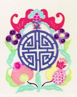 """Hand Crafted Chinese Paper Cut For Birthday """"Longevity"""" Character On The Peach Also Means Long Life in Chinese Tradition   Measured 3.5"""" x 3.0""""  Prints"""