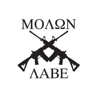 (2x) Molon Labe Crossed AR15   M16   Sticker   Decal   Die Cut: Automotive