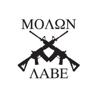 (2x) Molon Labe Crossed AR15   M16   Sticker   Decal   Die Cut: Automotive