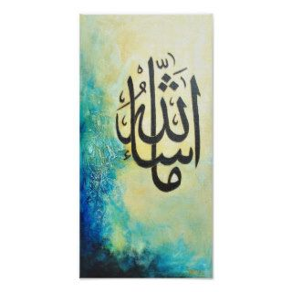BIG 8x16 Mashallah Poster   Original Islamic Art!!