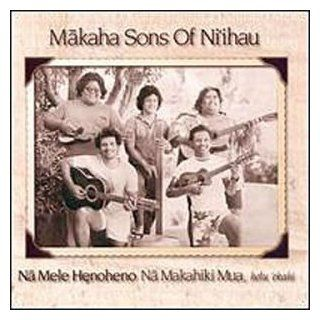 Na Mele Henoheno Na Makahiki Mua, helu 'ekahi   Vol I: Music