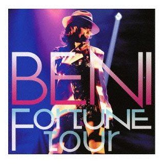 Beni   Concert Tour Fortune (CD+DVD) [Japan CD] UPCH 20303: Music