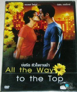 All the Way to the Top (Nowhere to Go but Up) Audrey Tautou Region 3 Import Dvd: Movies & TV