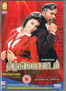 Thiruvilaiyaadal Aramabam Original Ayngaran Tamil Dvd Fully Boxed and Sealed: SHRIYA, PRAKASH RAJ AND OTHERS DHANUSH: Movies & TV
