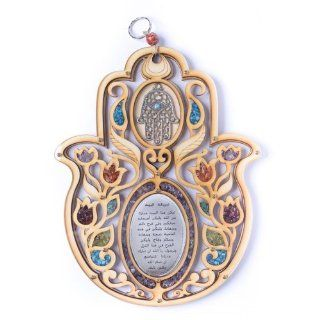 Evil Eye Hand Of Fatima Wood Wall Hanging Hamsa Muslims Arabic Home Bless   Decorative Hanging Ornaments