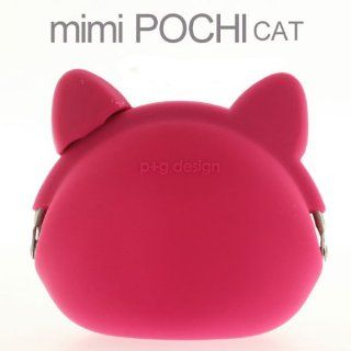 mimi Pochi Silicone Coin Purse Cat   Magenta Toys & Games