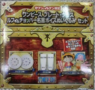 [Seven   Eleven limited] one piece plate glass Luffy and Chopper Quotations voice stuffed toy set (japan import): Toys & Games