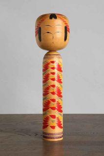 Vintage Oversized Japanese Kokeshi Doll