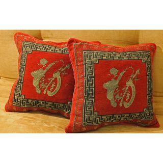 Blazing Needles Chenille Corded Oriental Art Throw Pillows (Set of 2
