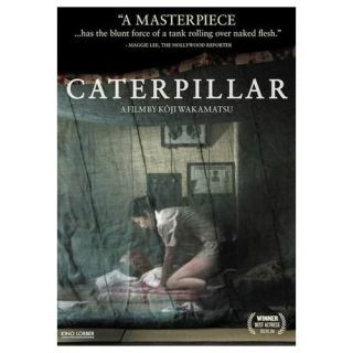 Caterpillar (2010): Instant Video Streaming by Vudu